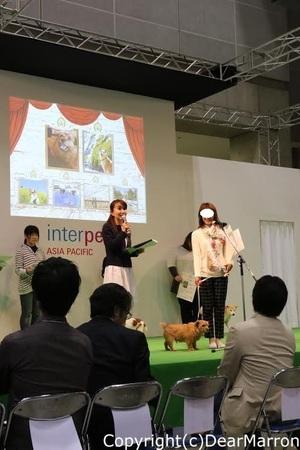 授賞式mikaサンコメント2.jpg