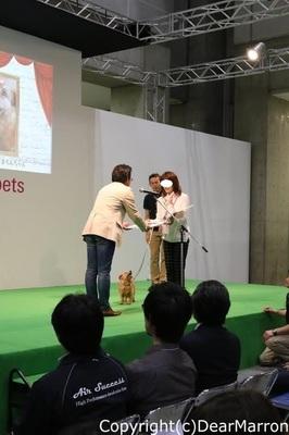 表彰式2mikaサン.jpg